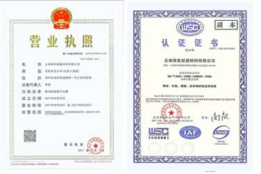 云南耐磨材料厂家