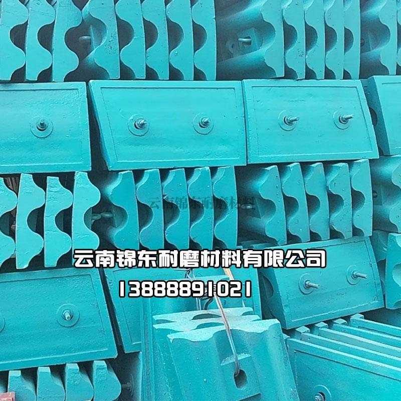 高锰钢条形衬板