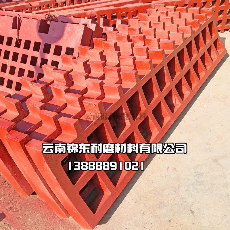 高锰钢砂机筛板